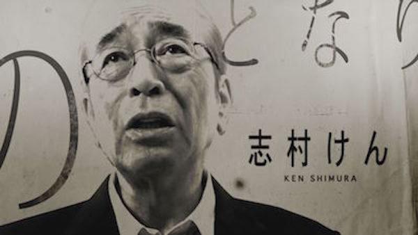 NHK総合「となりのシムラ #5」再放送